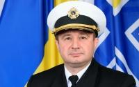 Начальник штаба ВМС Украины отстранен от должности