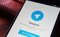Telegram вернулся в App Store