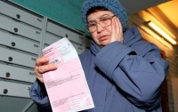 Долги за коммунальные услуги в Украине стремительно растут