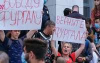 В Хабаровске люди еще не утратили интерес к протестам