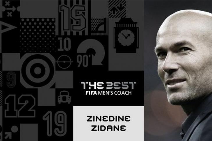Зинедин Зидан: «Криштиану Роналду— лучший игрок своего поколения»