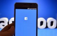 В Facebook появилась новая функция