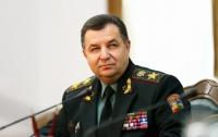 Полторак указал на серьезную угрозу России для Украины