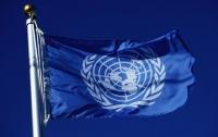 Генсек ООН назвал факторы, которые погубят человечество