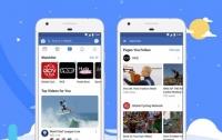 Facebook запустил глобальный видеосервис Watch