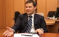 В НАБУ допросили Богдана по делу о предложенных ему $20 млн в качестве взятки