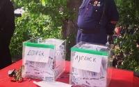 Организаторов псевдореферендума отправили за решетку