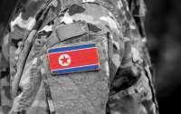 КНДР перебрасывает военных к границе с Южной Кореей