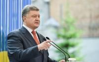 Россия готова к полномасштабному вторжению в Украину, - Порошенко