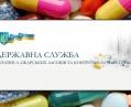 Опасно для жизни: в Украину завезли смертельную вакцину