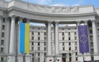 В МИД Украины обещают, что российских наблюдателей на выборах не будет