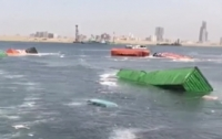 В Аравийском море столкнулись два больших судна Либерии (ВИДЕО)