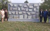 В Дунаевцах открыли мемориал из фрагментов еврейских надгробий