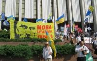 В Киеве задержали участника «языковой» акции и не выпускают