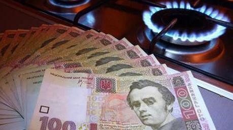 Правительство не согласилось поднимать цену на газ для населения