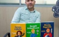 Биографию известного украинского певца издали для детей