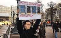 Одинокие активисты выразили поддержку своим политзаключенным в Москве