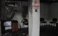 На востоке Украины подожгли офисы «Свободы» и «УДАРа»