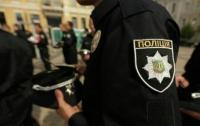 В Киеве правоохранители завершили проверку
