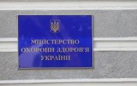 Минздрав объяснил, почему в Украине произошла вспышка кори