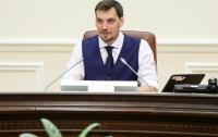 Украина намерена присоединиться к энергорынку ЕС в 2025 году