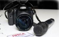 Под Киевом избили журналистов