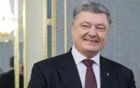 В Украине появится новый праздник: Порошенко подписал указ