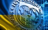 МВФ доволен, что теперь украинцы будут работать до самой смерти