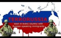 Представителей страны-агрессора на инаугурацию украинского президента не звали