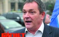 Колесниченко устроил скандал в аэропорту (ВИДЕО)
