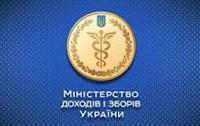 В Киеве торгуют алкоголем и табаком в розницу более 9000 предпринимателей