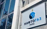 Цены на газ для производителей тепла повышены еще на 25%