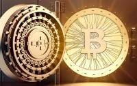 Курс Bitcoin впервые в истории превысил $15 000