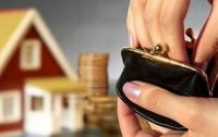 Как сэкономить на жилье в столице?