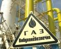 Кабмин отсрочил рост цен на газ