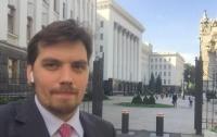 В Украине уже появился новый премьер-министр
