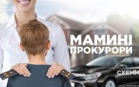 Бесплатные автомобили и дорогая недвижимость. Журналисты проверили декларации «маминого прокурора» Сергея Стороженко
