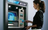 Энергобанк присоединился к банкоматной сети Ощадбанка