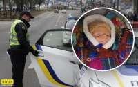 Стало известно о женщине, которая похитила ребенка