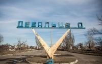 Мэра Дебальцево объявили в розыск