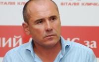Нардеп Вадим Кривохатько любит красиво отдыхать, но не работать