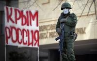 ГА ООН приняла резолюцию по Крыму, в которой Россию назвали
