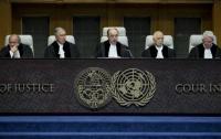 Украина предоставила окончательный иск против РФ в Гааге