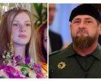 Предположили, что у Кадырова есть вторая жена