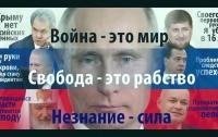 Российским пропагандистам рекомендовали воздержаться от радости по поводу нового президента Украины