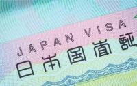 Япония упростила украинцам въезд в страну