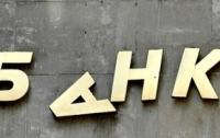 Еще один банк в Украине сообщил о самоликвидации