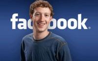 Создатель Facebook Марк Цукерберг убил свинью и козла