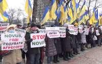 Митингующие под Радой призвали президента Литвы ввести санкции против владельцев Novus и самой сети