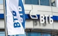 Известный российский банк уходит из Украины